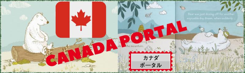 CANADA PORTAL